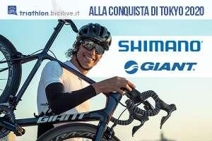 Alessandro Fabian, Shimano e Giant alla conquista di Tokyo 2020