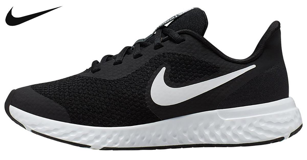 Le scarpe da corsa Nike Revolution 5